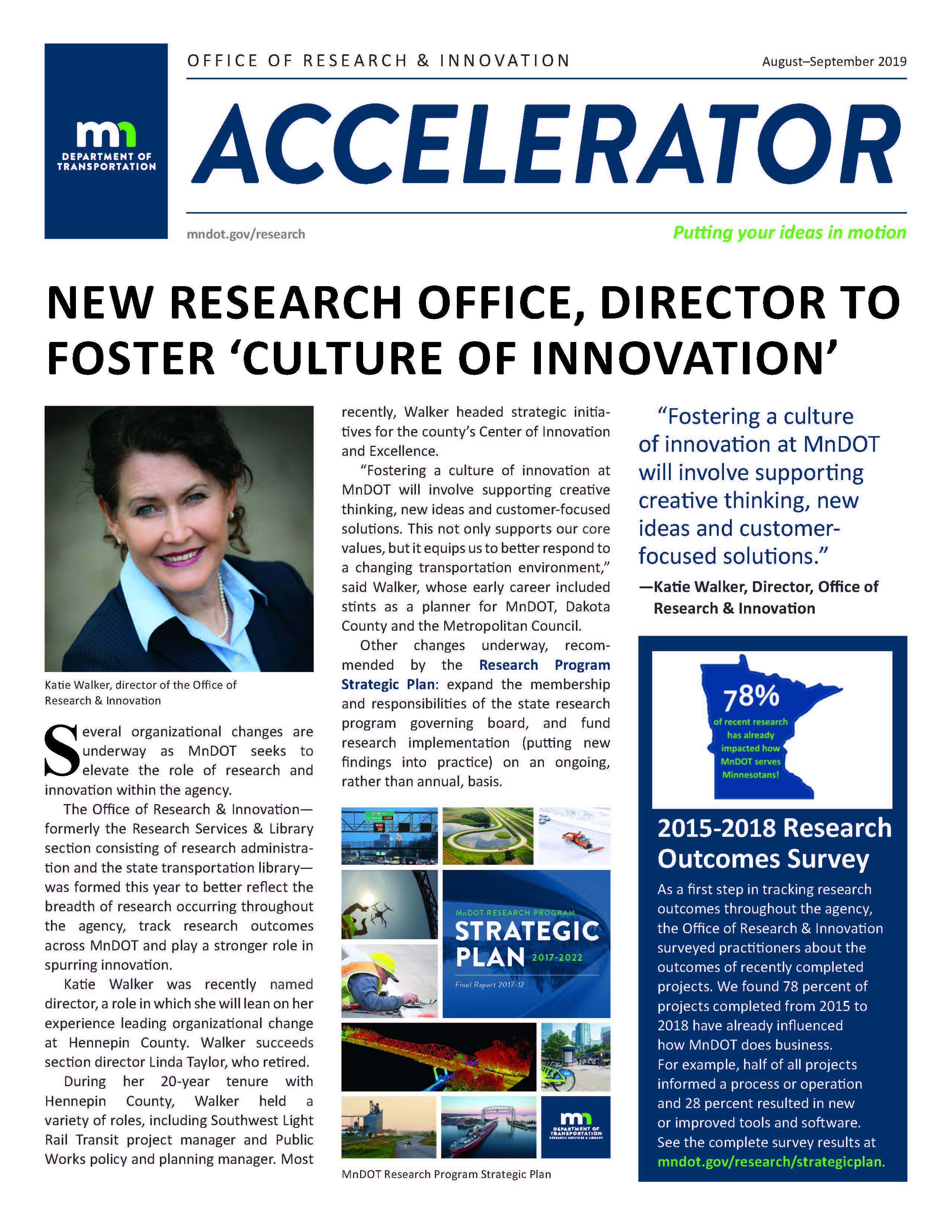 Accelerator cover page